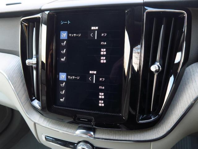 「ボルボ」「ボルボ XC60」「SUV・クロカン」「神奈川県」の中古車45
