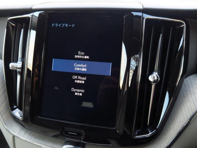 「ボルボ」「ボルボ XC60」「SUV・クロカン」「神奈川県」の中古車48