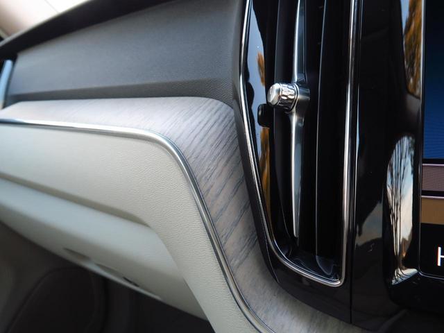 「ボルボ」「ボルボ XC60」「SUV・クロカン」「神奈川県」の中古車50