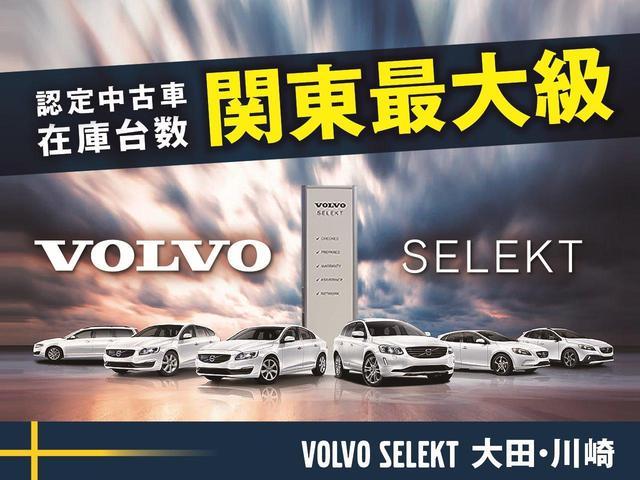 「ボルボ」「ボルボ XC60」「SUV・クロカン」「神奈川県」の中古車53