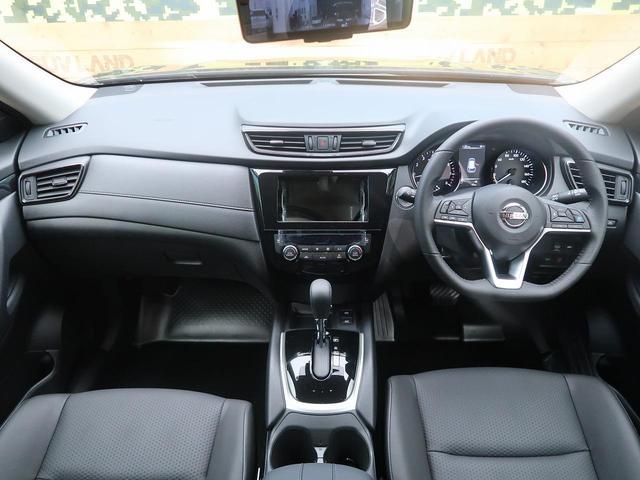 20Xi 4WD 登録済み未使用車 プロパイロット(2枚目)