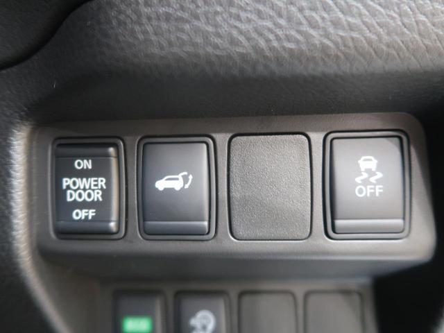 20Xi 4WD 登録済み未使用車 プロパイロット(7枚目)