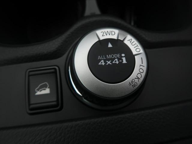 20Xi 4WD 登録済み未使用車 プロパイロット(8枚目)