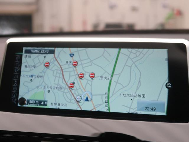xDrive 18d xライン 1オーナー 禁煙車 記録簿(5枚目)