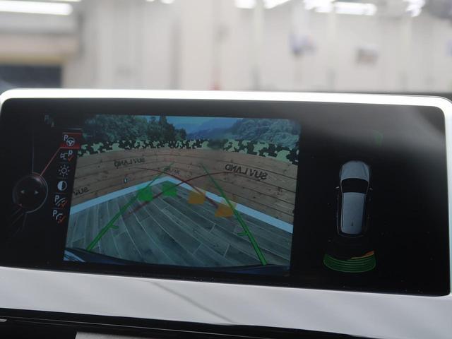 xDrive 18d xライン 1オーナー 禁煙車 記録簿(6枚目)