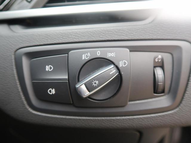 xDrive 18d xライン 1オーナー 禁煙車 記録簿(10枚目)
