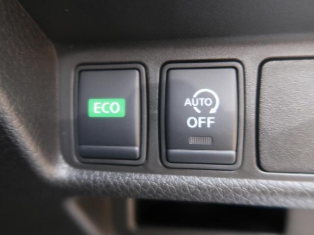 20Xi 4WD 登録済未使用車 プロパイロット(10枚目)