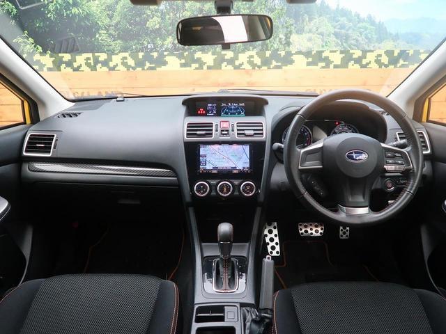 「スバル」「XV」「SUV・クロカン」「北海道」の中古車2