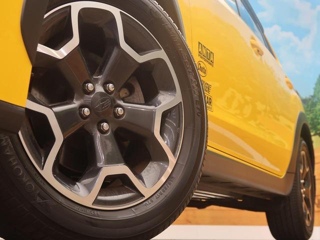 「スバル」「XV」「SUV・クロカン」「北海道」の中古車13