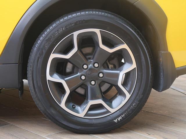 「スバル」「XV」「SUV・クロカン」「北海道」の中古車25
