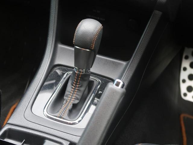 「スバル」「XV」「SUV・クロカン」「北海道」の中古車36