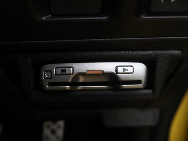 「スバル」「XV」「SUV・クロカン」「北海道」の中古車42