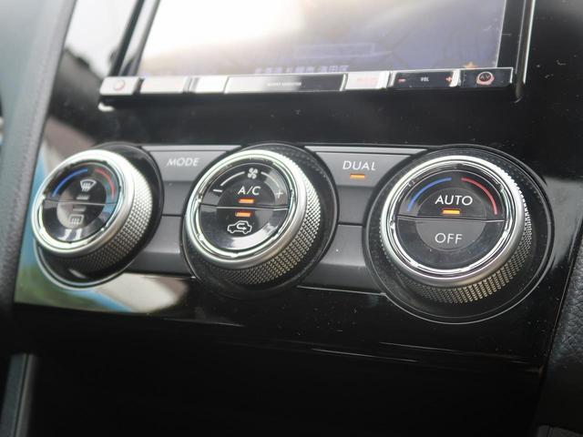 「スバル」「XV」「SUV・クロカン」「北海道」の中古車45