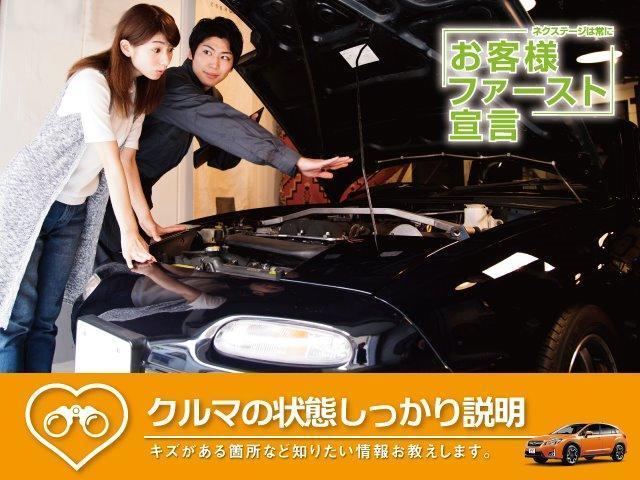 「スバル」「XV」「SUV・クロカン」「北海道」の中古車55