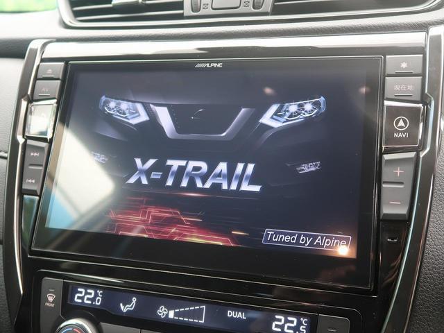 20Xi 現行 4WD 登録済未使用車 BIGX10型ナビ(4枚目)