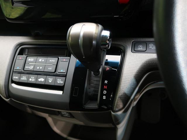 「ホンダ」「ステップワゴン」「ミニバン・ワンボックス」「北海道」の中古車23