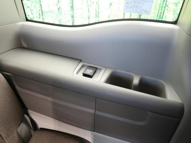 「ホンダ」「ステップワゴン」「ミニバン・ワンボックス」「北海道」の中古車29