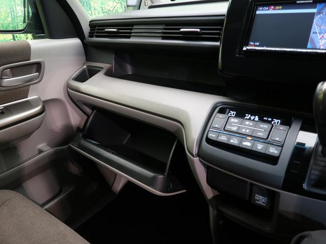 「ホンダ」「ステップワゴン」「ミニバン・ワンボックス」「北海道」の中古車33