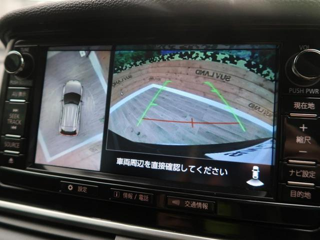 ブラックエディション 4WD 純正SDナビ 全方位カメラ(5枚目)