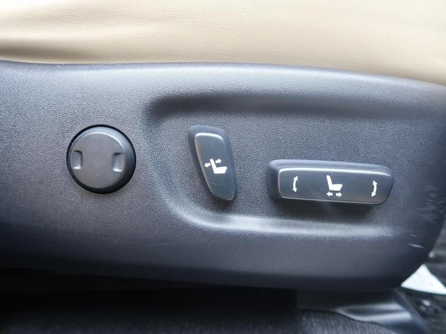 「トヨタ」「ハリアー」「SUV・クロカン」「北海道」の中古車37