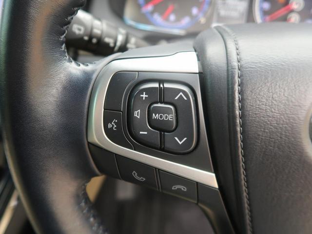 「トヨタ」「ハリアー」「SUV・クロカン」「北海道」の中古車40