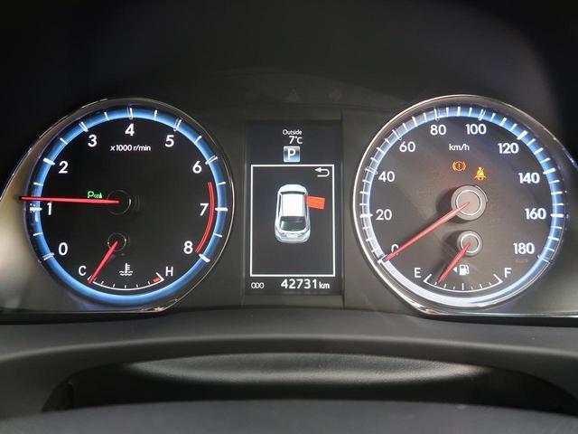 「トヨタ」「ハリアー」「SUV・クロカン」「北海道」の中古車44