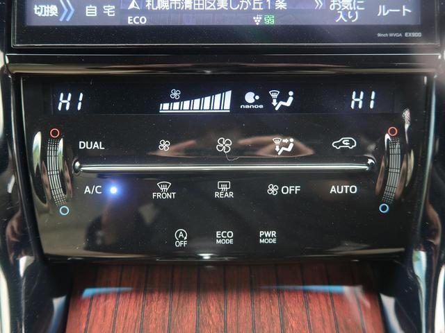 「トヨタ」「ハリアー」「SUV・クロカン」「北海道」の中古車45