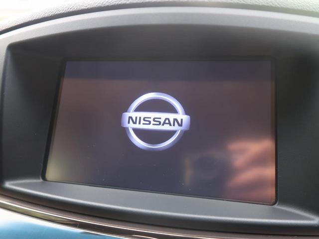「日産」「エルグランド」「ミニバン・ワンボックス」「北海道」の中古車5