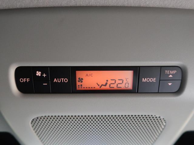 「日産」「エルグランド」「ミニバン・ワンボックス」「北海道」の中古車38