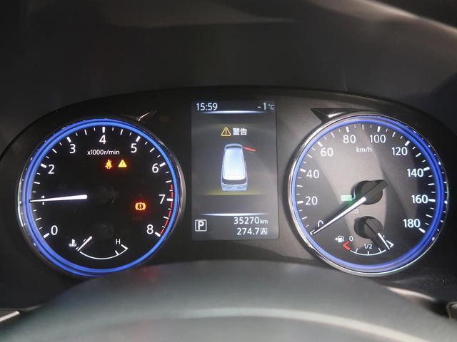 「日産」「エルグランド」「ミニバン・ワンボックス」「北海道」の中古車51