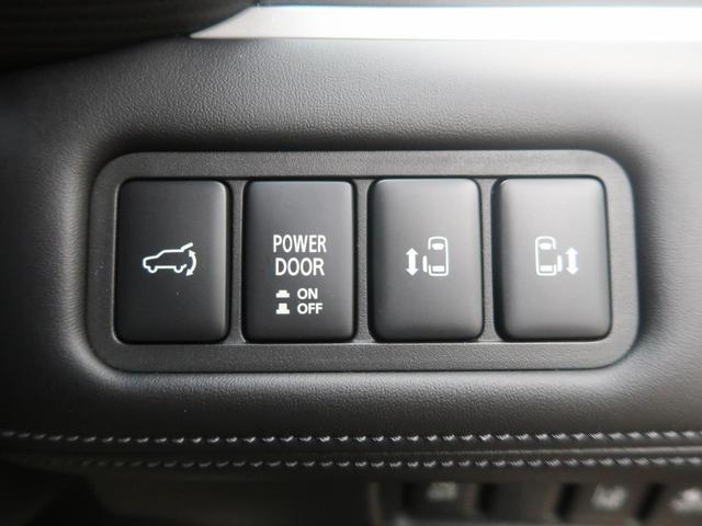 G パワーパッケージ 4WD 登録済未使用車 7人乗(4枚目)