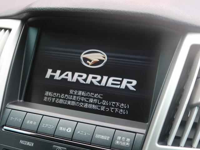 純正HDDナビが装備されております。純正品は走行中の操作が出来かねてしまいますが、当社にてキャンセラーの取り扱いもございますので是非ご相談くださいませ。