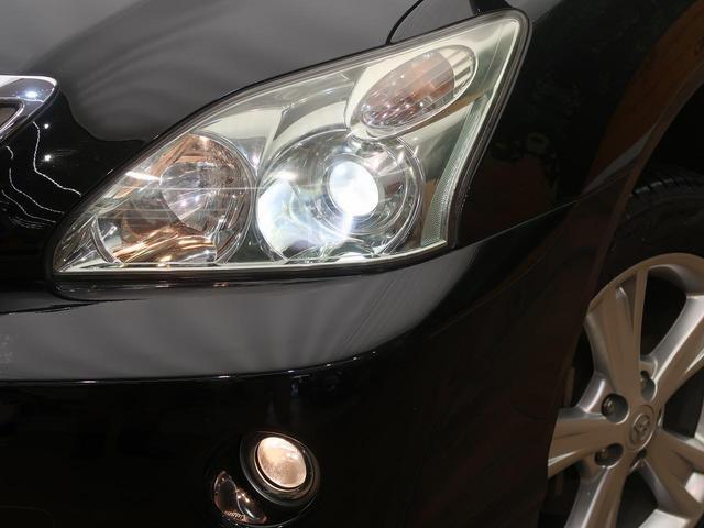 HID&フォグライトになります。フォグライトもヘッドライト同様に当社にてHIDに変更することも可能です。また、流行のLEDに変更も可能ですよ♪