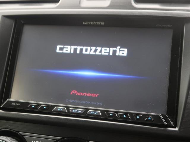 【サイバーナビ】!bluetoothやフルセグTVの視聴も可能です☆高性能&多機能ナビでドライブも快適ですよ☆