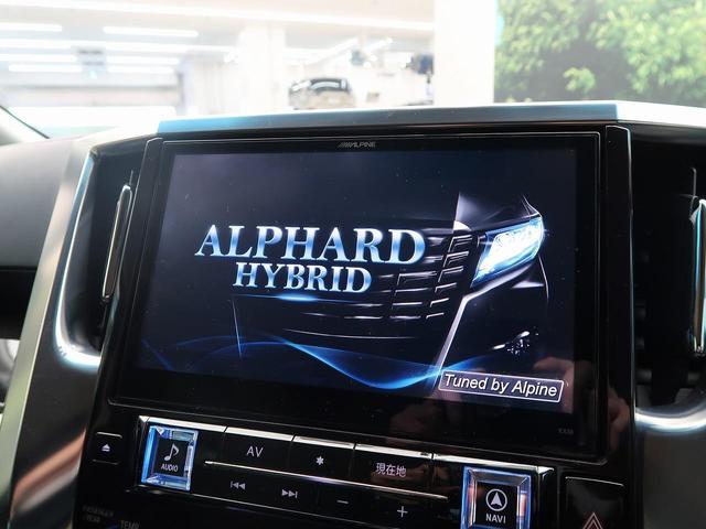 SR 4WD アルパインナビ フリップダウンモニター 7人 バックカメラ フルセグTV クルーズコントロール 両側パワースライドドア ETC クリアランスソナー パワーシート LEDヘッドライト 純正AW(2枚目)