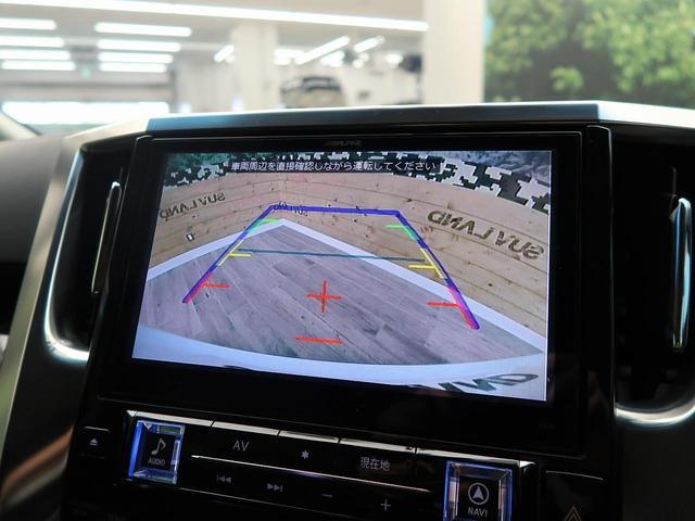 SR 4WD アルパインナビ フリップダウンモニター 7人 バックカメラ フルセグTV クルーズコントロール 両側パワースライドドア ETC クリアランスソナー パワーシート LEDヘッドライト 純正AW(4枚目)