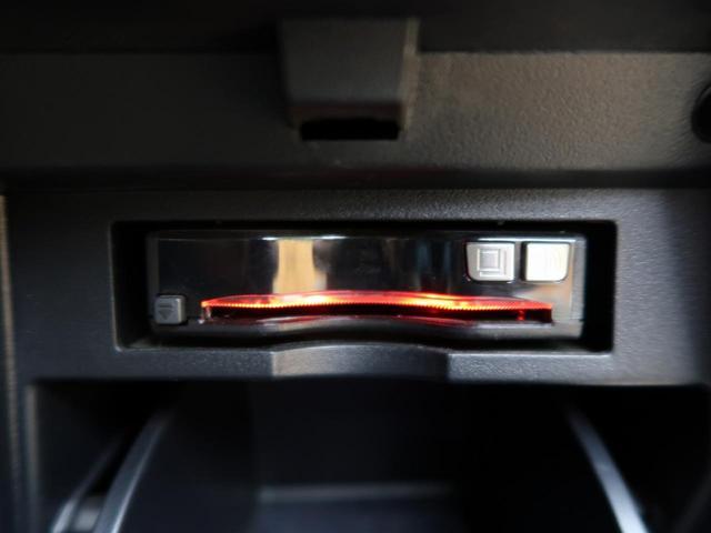SR 4WD アルパインナビ フリップダウンモニター 7人 バックカメラ フルセグTV クルーズコントロール 両側パワースライドドア ETC クリアランスソナー パワーシート LEDヘッドライト 純正AW(7枚目)