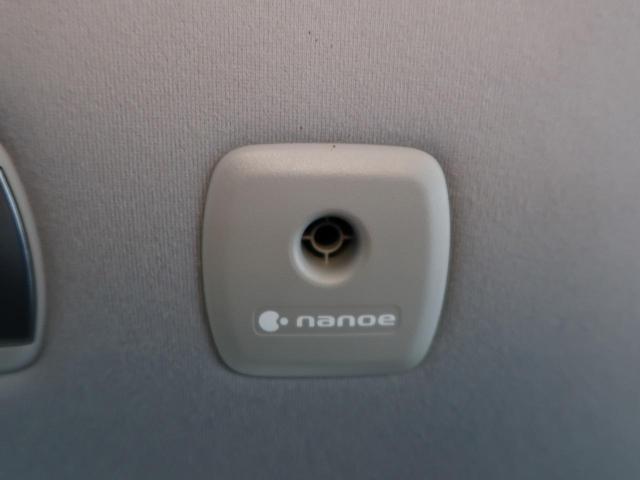 SR 4WD アルパインナビ フリップダウンモニター 7人 バックカメラ フルセグTV クルーズコントロール 両側パワースライドドア ETC クリアランスソナー パワーシート LEDヘッドライト 純正AW(41枚目)