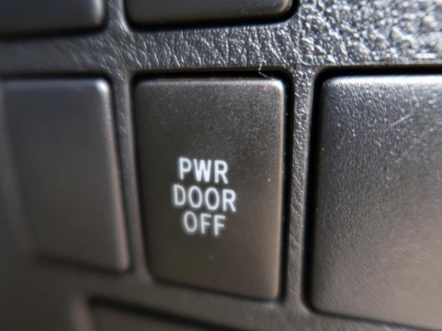 SR 4WD アルパインナビ フリップダウンモニター 7人 バックカメラ フルセグTV クルーズコントロール 両側パワースライドドア ETC クリアランスソナー パワーシート LEDヘッドライト 純正AW(46枚目)