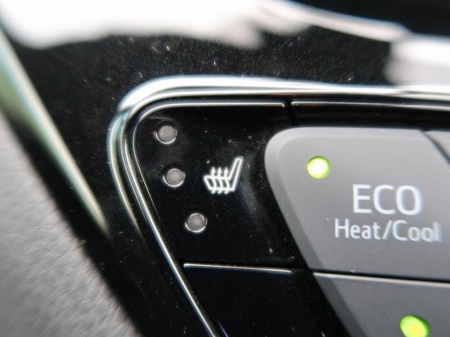 G-T 4WD TRDエアロ ターボ 純正9型ナビ 衝突軽減装置 レーダークルコン 寒冷地仕様 シートヒーター レーンアシスト LEDヘッド オートハイビーム バックカメラ ETC スマートキー(43枚目)