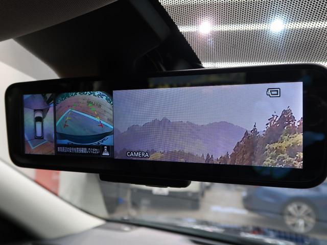 20Xi 禁煙車 現行 4WD 純正ナビ 全周囲カメラ プロパイロット 衝突軽減装置 電動リアゲート LEDヘッド ETC スマートキー 純正AW アイドリングストップ ダウンヒルアシスト 横滑り防止装置(5枚目)