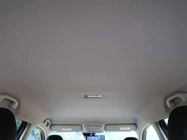 20Xi 禁煙車 現行 4WD 純正ナビ 全周囲カメラ プロパイロット 衝突軽減装置 電動リアゲート LEDヘッド ETC スマートキー 純正AW アイドリングストップ ダウンヒルアシスト 横滑り防止装置(33枚目)