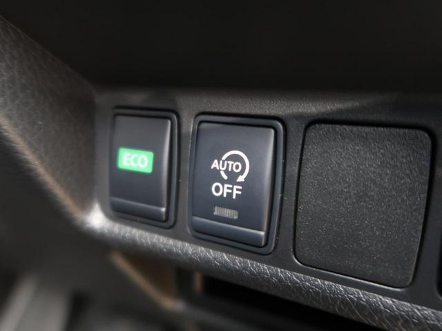 20Xi 禁煙車 現行 4WD 純正ナビ 全周囲カメラ プロパイロット 衝突軽減装置 電動リアゲート LEDヘッド ETC スマートキー 純正AW アイドリングストップ ダウンヒルアシスト 横滑り防止装置(44枚目)