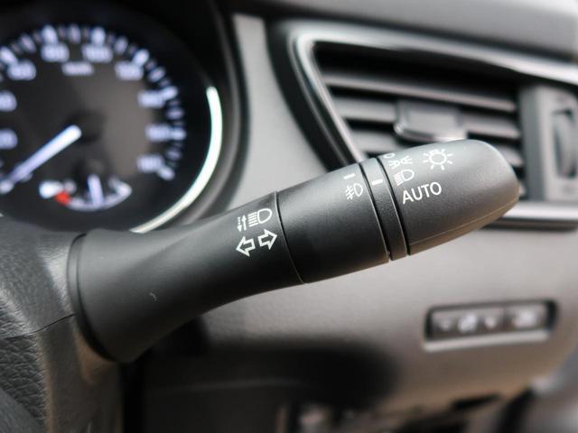 20Xi 禁煙車 現行 4WD 純正ナビ 全周囲カメラ プロパイロット 衝突軽減装置 電動リアゲート LEDヘッド ETC スマートキー 純正AW アイドリングストップ ダウンヒルアシスト 横滑り防止装置(47枚目)