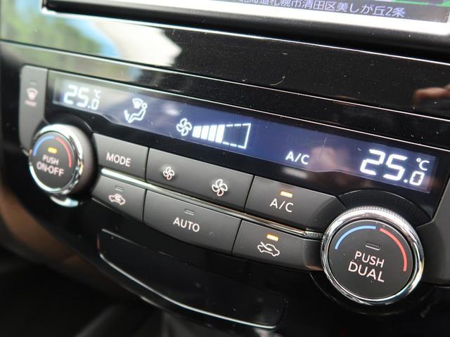20Xi 禁煙車 現行 4WD 純正ナビ 全周囲カメラ プロパイロット 衝突軽減装置 電動リアゲート LEDヘッド ETC スマートキー 純正AW アイドリングストップ ダウンヒルアシスト 横滑り防止装置(52枚目)