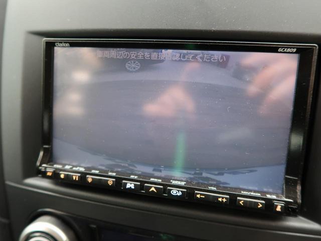 ロング GR 禁煙車 5MT車 4WD SDナビ バックカメラ HIDヘッドライト オートエアコン リアフォグ ETC 純正アルミホイール オートライト(4枚目)