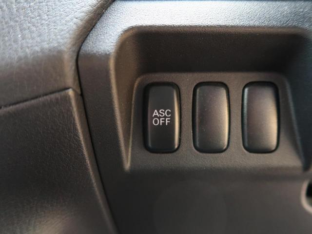ロング GR 禁煙車 5MT車 4WD SDナビ バックカメラ HIDヘッドライト オートエアコン リアフォグ ETC 純正アルミホイール オートライト(43枚目)