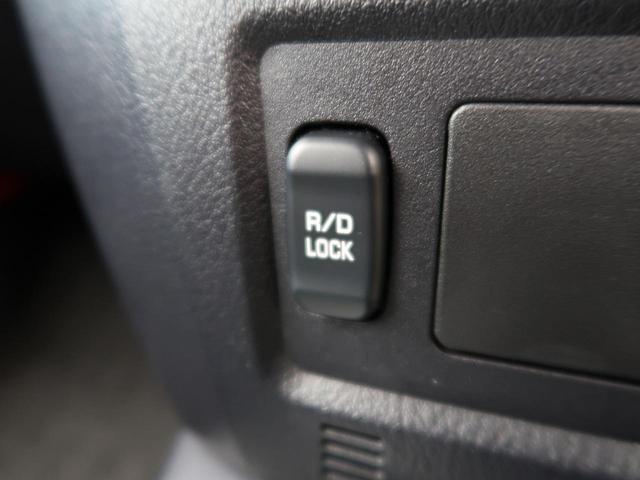 ロング GR 禁煙車 5MT車 4WD SDナビ バックカメラ HIDヘッドライト オートエアコン リアフォグ ETC 純正アルミホイール オートライト(45枚目)