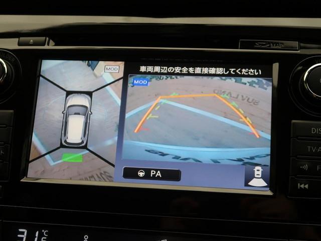 アラウンドビューモニター付きです♪真上からの映像は位置把握がしやすく安全、簡単に駐車が可能です☆