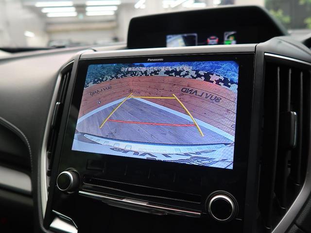 プレミアム 禁煙車 4WD アイサイトVer.3 純正SDナビ バックモニター ルーフレール 前席パワーシート 前席シートヒーター パワーバックドア ハンドルヒーター 純正18インチアルミ LEDヘッドライト(5枚目)